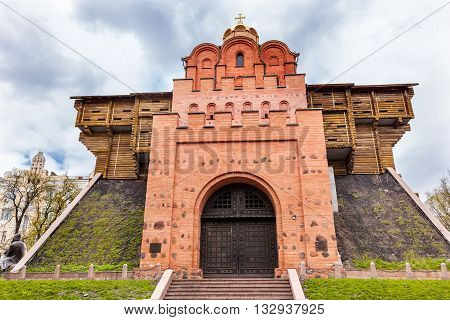 Golden Gate of Kiev originally built in 1017 to 1024 by Yaraslov the Wise. Reconstructed 1982. One of the original three Gates of the Kiev City Walls