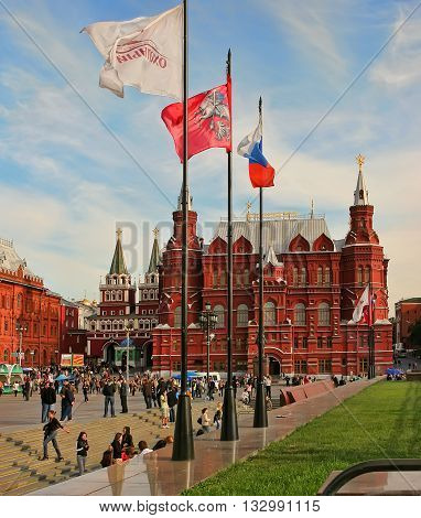 Moscow Russia - May 24 2015: The State Historical Museum of Russia. Located between Red Square and Manege Square in Moscowwas founded in 1872.