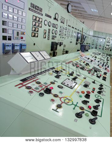 Sofia Bulgaria - February 26 2014: Control panel of Sofia's thermal power plant. Inside of the central's facility.