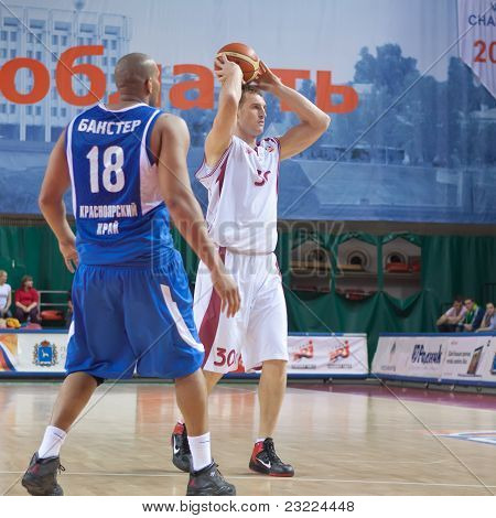 Andrey Trushkin
