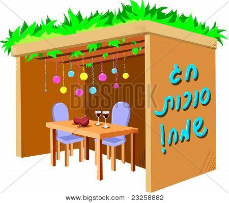Sukkah For Sukkot With Table