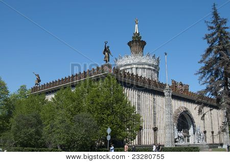 Vvc, Ukraine Pavillion