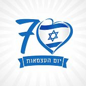 Love Israel, Heart Emblem National Flag And Independence Day Jewish Text. 70 Years And Flag Of Israe poster