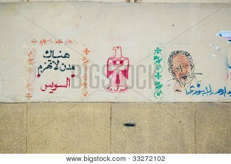 Egyptian Revolution Symbols
