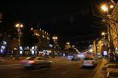 Night Street With Burning Lanterns. Kyiv Street At Night. Lights Of Night City poster