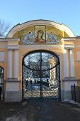Gate Of Alexander Nevsky Lavra