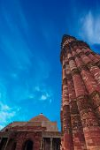 picture of qutub minar  - Ancient Islamic architecture - JPG