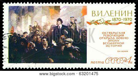 Vintage Postage Stamp.  V.i. Lenin.