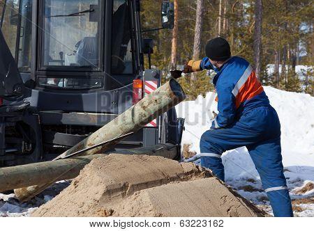 Processing Wooden Pylon