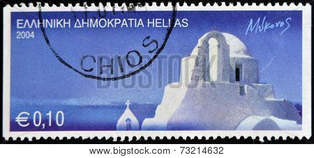 GREECE - CIRCA 2004: A stamp printed in Greece shows a panorama from Mykonos island circa 2004.