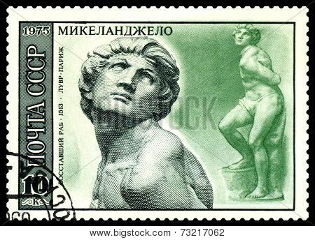 Vintage  Postage Stamp.  Rebellious Slave, By Michelangelo.