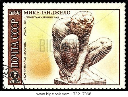 Vintage  Postage Stamp.  Squatting Boy, By Michelangelo.