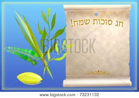 Symbols And Attributes Of Jewish Festival Sukkot