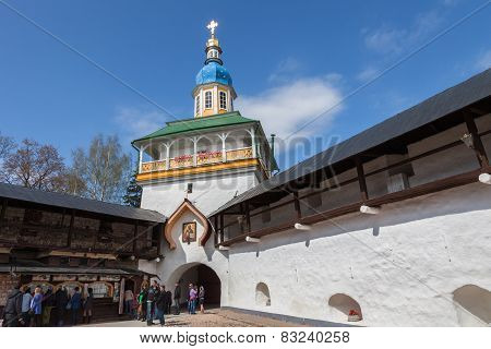 In The Pskovo-pechersky  Monastery On Easter