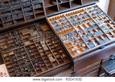 Printing Press Letters And Accessories