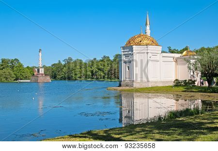 Saint-Petersburg, Russia. The Turkish Bath Pavilion
