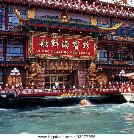 Jumbo floating restaurant, Hong Kong.