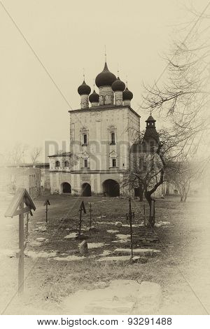 Borisoglebsky Monastery. Church Of The Presentation Of The Lord And Remains Of A Necropolis