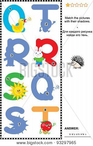 ABC learning shadow game with letters Q, R, S, T