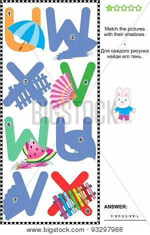 ABC learning shadow game with letters U, V, W, X