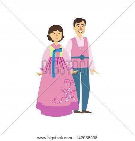 Couple In Korean National Clothes Simple Design Illustration In Cute Fun Cartoon Style Isolated On White Background