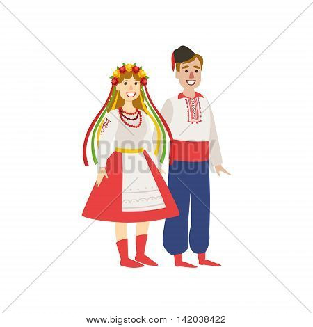 Couple In Ukranian National Clothes Simple Design Illustration In Cute Fun Cartoon Style Isolated On White Background