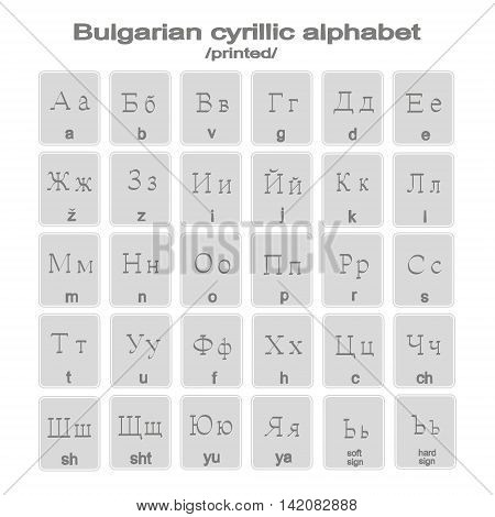 Set of monochrome icons with printed bulgarian cyrillic alphabet for your design