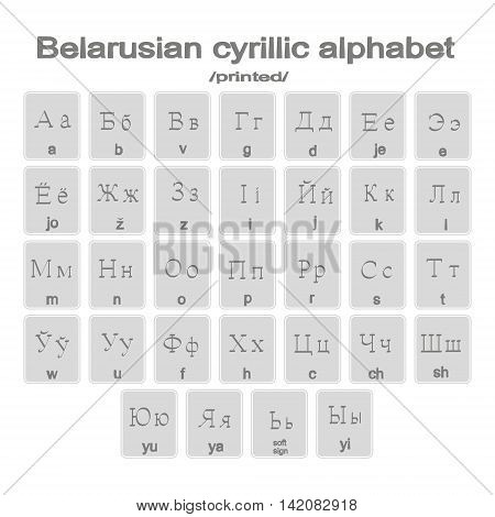 Set of monochrome icons with printed belarusian cyrillic alphabet for your design