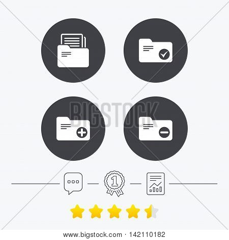 Accounting binders icons. Add or remove document folder symbol. Bookkeeping management with checkbox. Chat, award medal and report linear icons. Star vote ranking. Vector