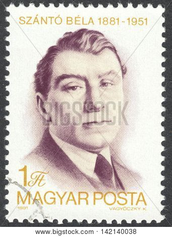 MOSCOW RUSSIA - CIRCA APRIL 2016: a post stamp printed in HUNGARY shows a portrait of Bela Szanto devoted to the 100th Anniversary of the Birth of Bela Szanto circa 1981