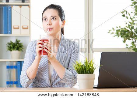 Drink Sweet Watermelon Juice In Summer It's Kind Of Enjoyment