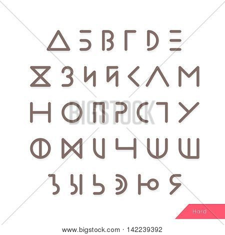 Cyrillic alphabet typeface vector. Hipster Russian symbols set. Elegant typeset eps. Hard Line geometric letters.