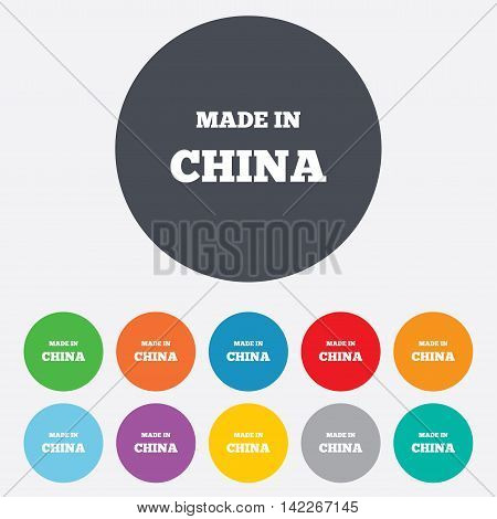 Made in China icon. Export production symbol. Product created in China sign. Round colourful 11 buttons. Vector
