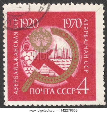 MOSCOW RUSSIA - CIRCA MAY 2016: a post stamp printed in the USSR dedicated to the 50th Anniversary of Soviet Republics circa 1970