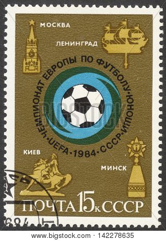 MOSCOW RUSSIA - CIRCA MAY 2016: a post stamp printed in the USSR dedicated to the European Youth Football Championship circa 1984