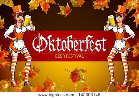 Oktoberfest Bavarian Girl. Oktoberfest Vector Illustration. Background Of The Flag Of Germany. Art