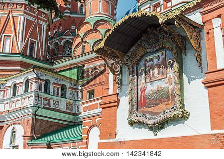 Exterior Theotokos and external bypass Gallery of St. Basil's Cathedral in Moscow. Russia