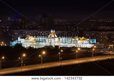 View of the city at night. Light building