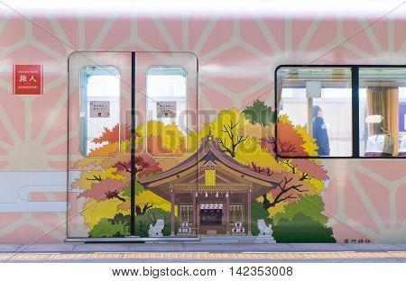 Fukuoka, Japan - March 19, 2016: Fukuoka on March 19, 2015. The pink decorated train that run from Tenpin station to Dazaifu station.
