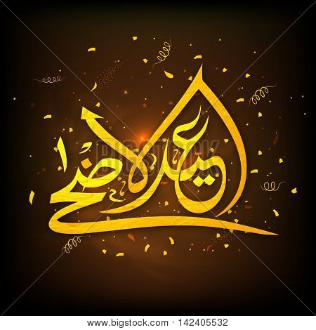Golden shiny Arabic Islamic Calligraphy Text Eid-Al-Adha on confetti decorated, glossy brown background for Muslim Community, Festival of Sacrifice Celebration.