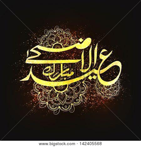 Shiny golden Arabic Islamic Calligraphy Text Eid-Al-Adha Mubarak on floral design decorated, glittering brown background for Muslim Community, Festival of Sacrifice Celebration.