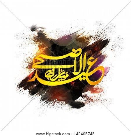 Golden glossy Arabic Islamic Calligraphy Text Eid-Al-Adha Mubarak on abstract paint stroke background for Muslim Community, Festival of Sacrifice Celebration.
