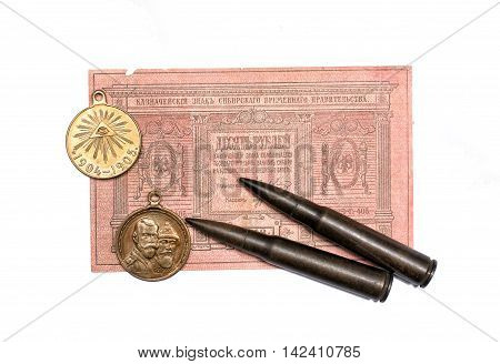 collectibles old Coins old Banknotes old Awards