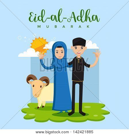 Muslim Couple Eid Al Adha Greeting Card - Happy Family Eid al-Adha Celebration