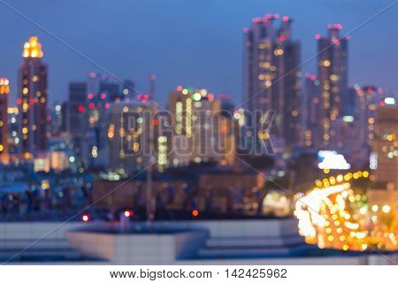 Twilight, Office building blurred lights, abstract background