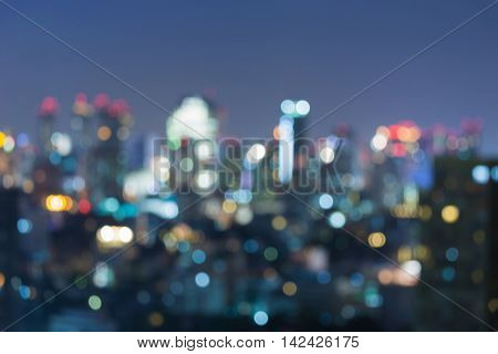 Blurred lights night view, abstract city downtown background