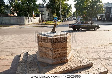 Sundial City Of Taganrog