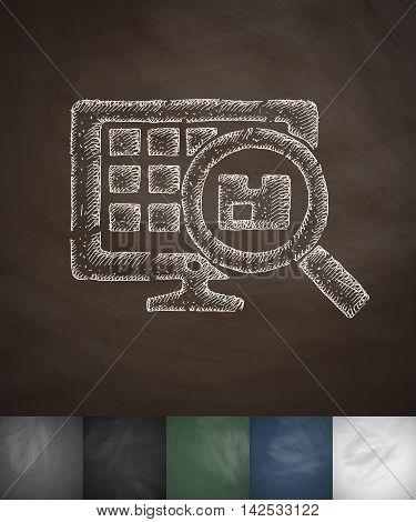 warehouse icon. Hand drawn vector illustration. Chalkboard Design