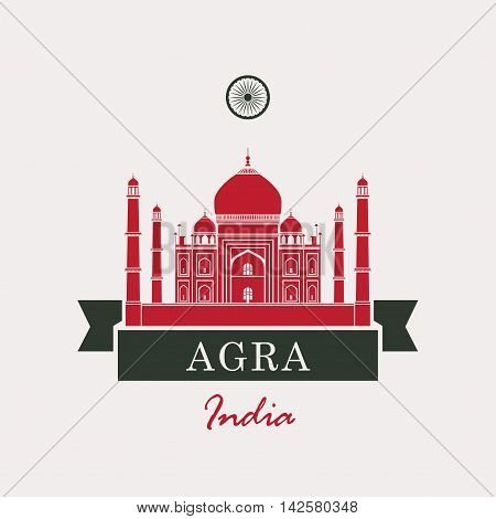 vector banner with the Taj Mahal and Indian flag