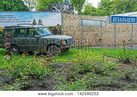 Dnepropetrovsk Ukraine - May 19 2016: Open air museum dedicated to war in the Donbass. Military car Ukrainian armed forces